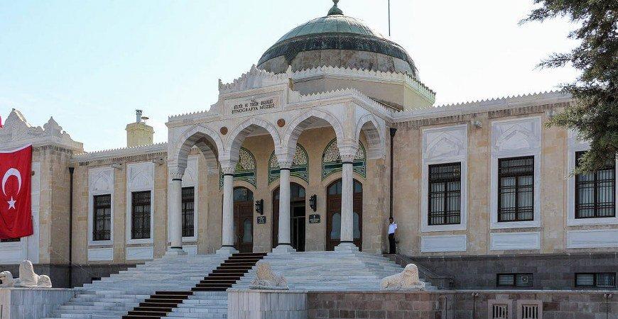 Ankara Ethnographic Museum